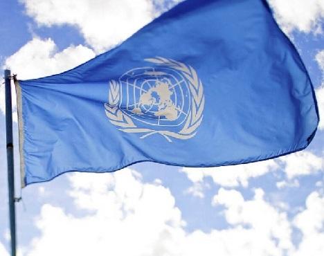 Nationale Viering – 75 Jaar Verenigde Naties