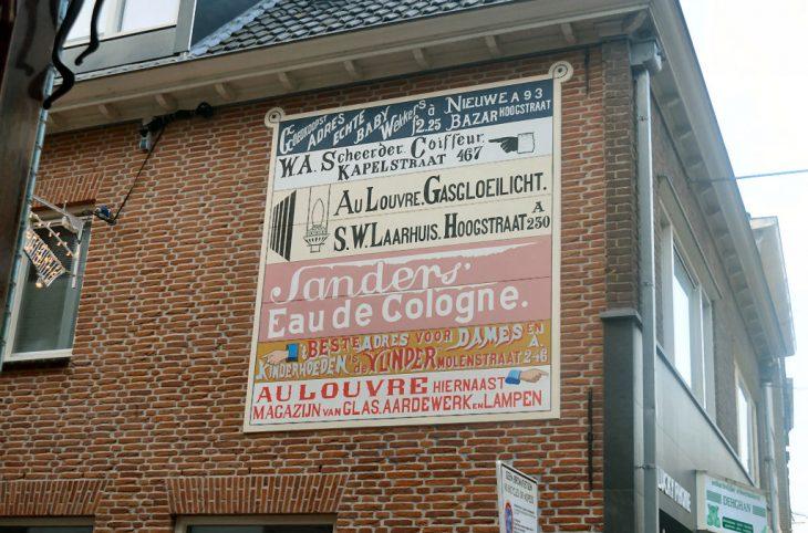 muurreclame-hoogstraat-wageningen